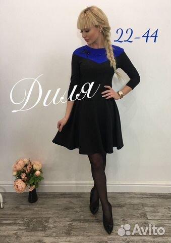 Продам новое платье 89115495851 купить 1