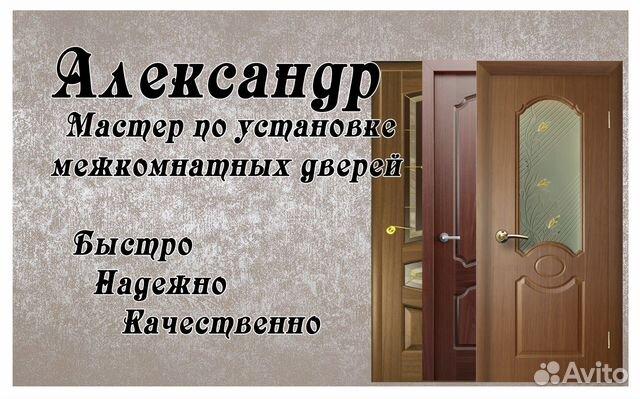 бесплатное объявление бляди украина
