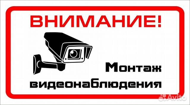 c9b66d0d622cb Монтаж и настройка систем видеонаблюдения— фотография №1. Адрес: Рязань