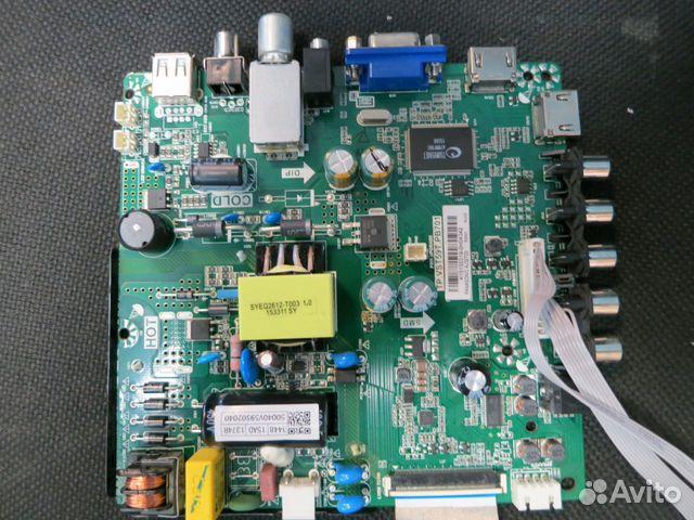 Supra STV-LC32500WL