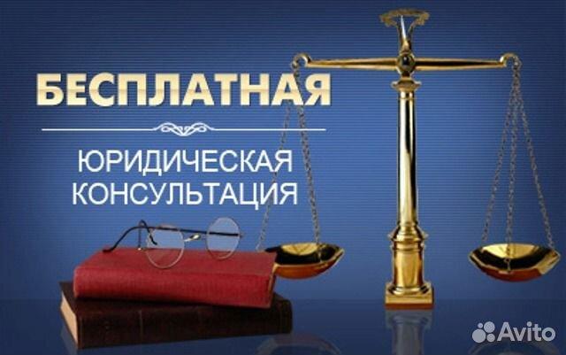 земельный юрист калуга