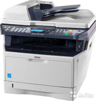 KYOCERA 1135 PRINTER WINDOWS VISTA DRIVER