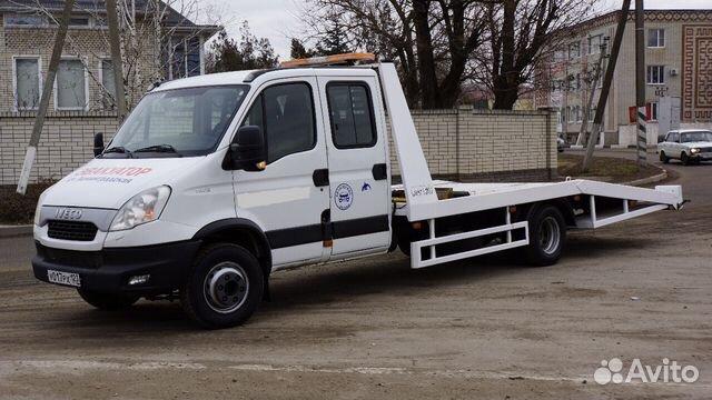 Староминская объявления услуги дать объявление о продаже авто в краснодарском крае