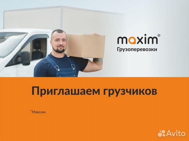 Работа в рыбинске объявления частные объявления о продаже мазда 6 иваново