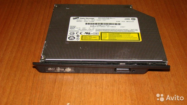 DRIVER: ASUS A43S DVD