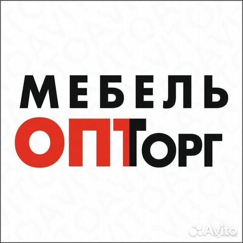 Как подать объявление на авито поиск сотрудников orbitataman.ru частные объявления
