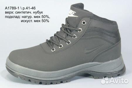 Зимние мужские кроссовки   Festima.Ru - Мониторинг объявлений 88c1d6bc7e0