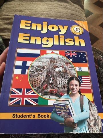 Учебник английского языка биболетова 5 6 класс.