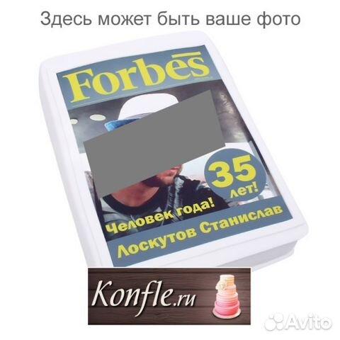 Коврики 52