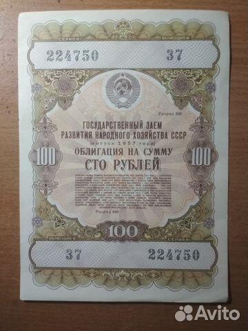 займы в новомосковске тульской области кредит под залог недвижимости ярославль с плохой кредитной