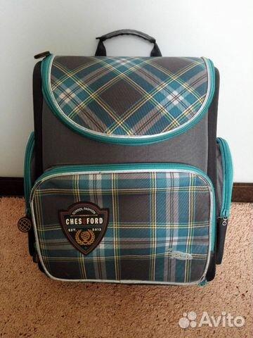 Школьные рюкзаки в оренбурге купить туристические рюкзаки рыбацкие