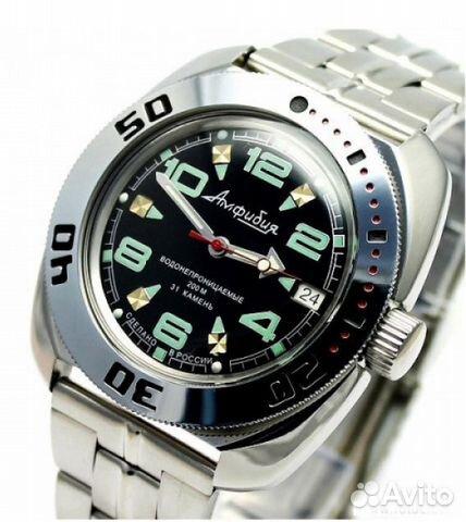 Купить часы восток амфибия 710334