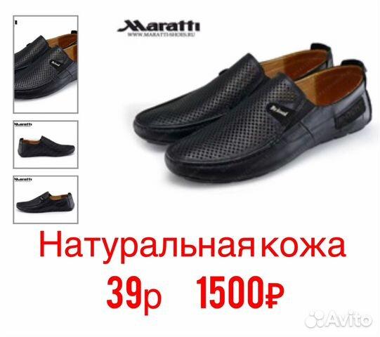6b6ea1078e7fd Туфли мокасины - Личные вещи, Одежда, обувь, аксессуары - Кемеровская  область, Кемерово - Объявления на сайте Авито