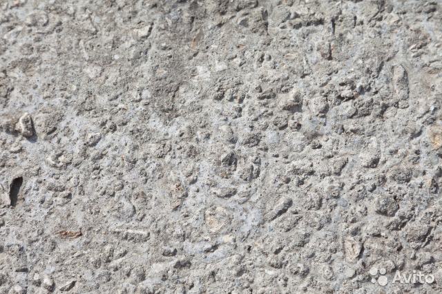 Бетон ангарск купить диффузионный бетон