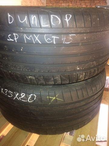 89211101675 Dunlop Sport Maxx GT 275/35/20 (3шт)