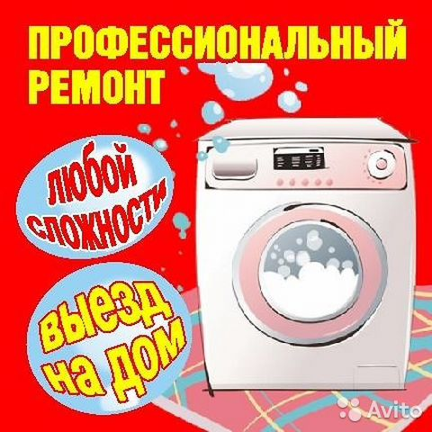 ремонт видеокамер sony в красноярске