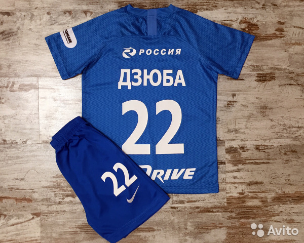 f2a199cc43eb Детская футбольная форма Дзюба купить в Москве на Avito — Объявления ...