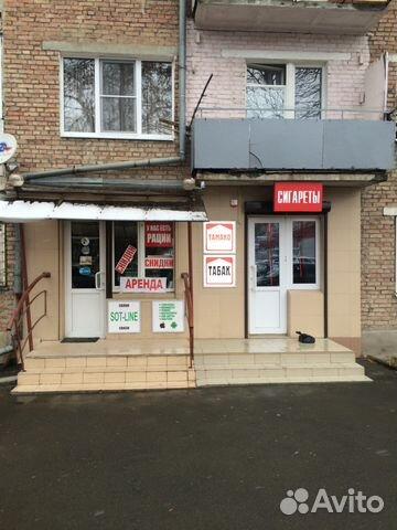 Авито коммерческая недвижимость в владикавказе найти помещение под офис Малахитовая улица