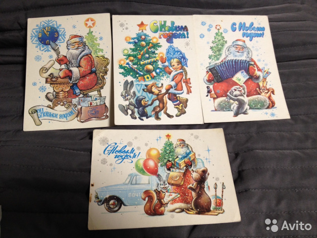 Авито куплю открытки