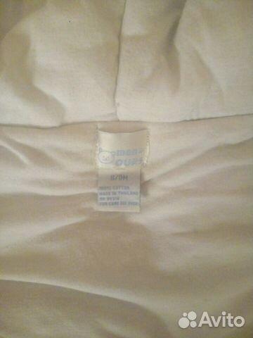 Suit for autumn 89279127155 buy 4