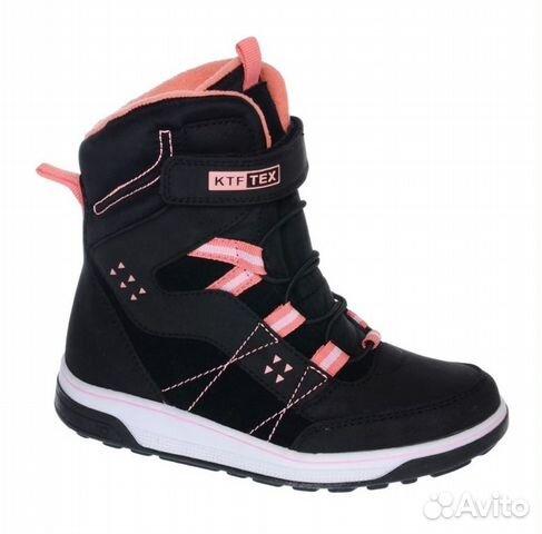 8fcaa2ca5 детская обувь мембрана ботинки зимние котофей Festimaru