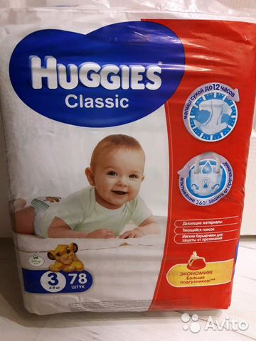 Подгузники Huggies до 9 кг   Festima.Ru - Мониторинг объявлений a3ec74633ec