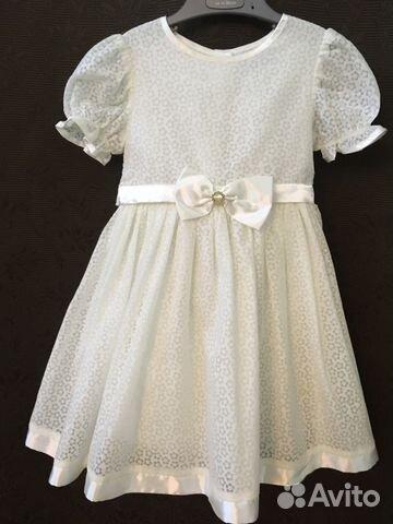 ed7316f5ff7 Платье нарядное