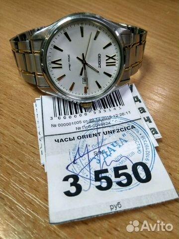 В скупка симферополе часов купить ломбард ювелирные украшения