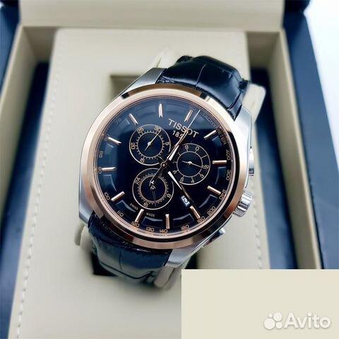Авито часы наручные дешево мужские наручные часы в воронеже