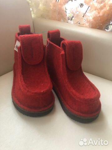 3394abc0c 3 часа назад на Avito.Ru · Зимняя обувь Зимняя обувь