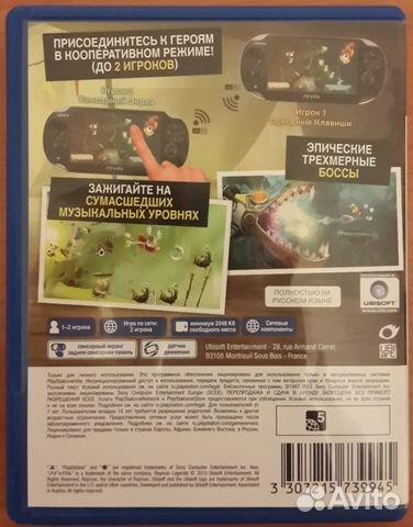 Продам игру Rayman Legends для PS Vita 89528061657 купить 3