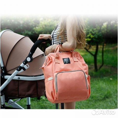 6a31dd11152b Сумка - рюкзак для мам Baby Mo, персиковый купить в Свердловской ...