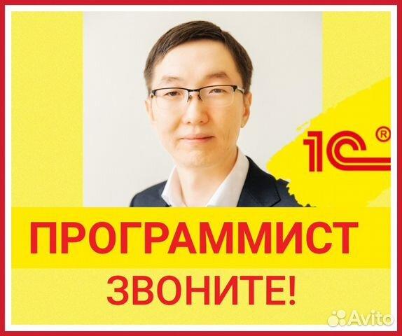 Москва стоимость 1с часа программиста в автобуса стоимость час