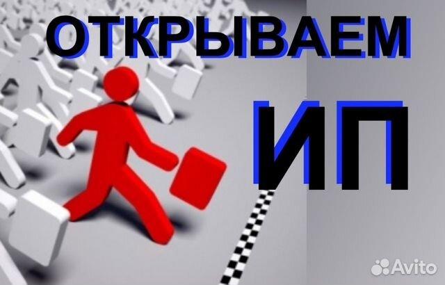 Регистрация ооо иваново услуги кто может подавать документы в налоговую для регистрации ооо