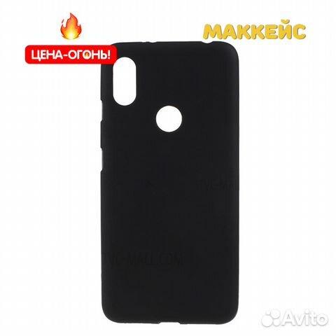 Xiaomi Redmi S2, Чехол матовый силикон