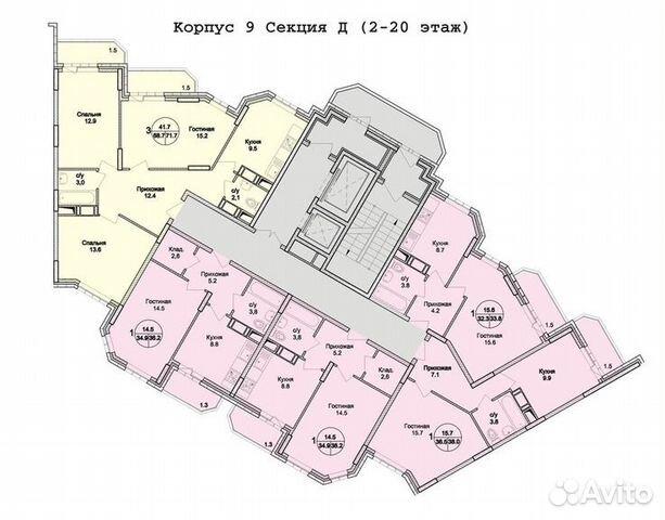 Продается трехкомнатная квартира за 4 300 000 рублей. Московская обл, г Раменское, Северное шоссе, д 20.