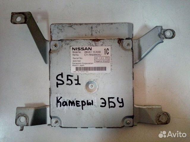 89026196331 Блок управления камерами Infiniti Fx S51 3.7 2010