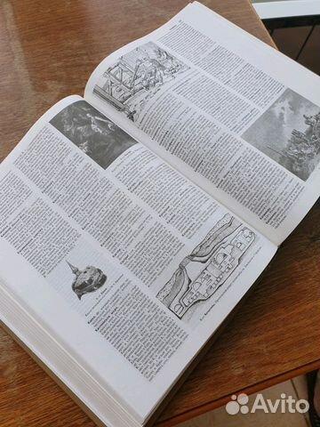 Иллюстрированный энциклопедический словарь Брокгау 89061976533 купить 2