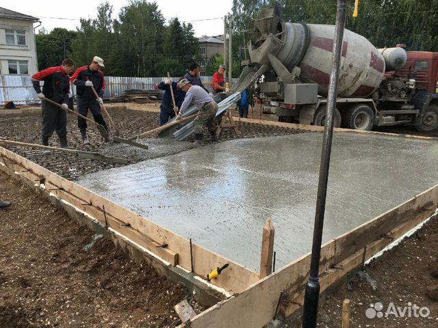 бетон иваново купить