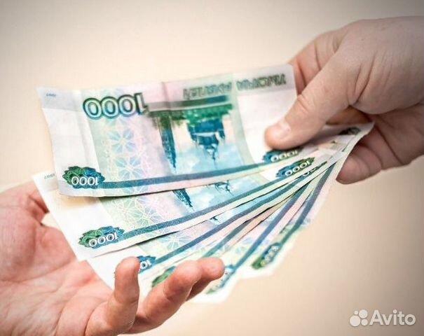 займ 100000 рублей с плохой кредитной