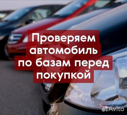 Доверенность при покупке автомобиля