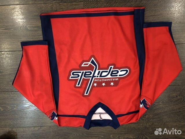 Хоккейная форма 89307537651 купить 2