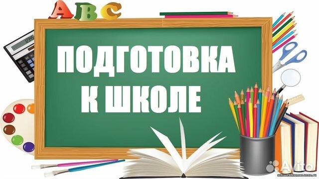 https://09.img.avito.st/640x480/5987555709.jpg