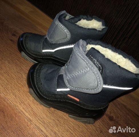 Children s boots  Demar