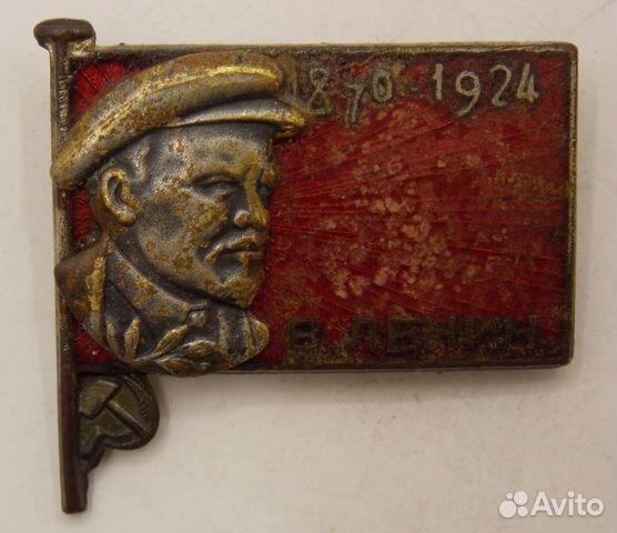 89617538239 Знак На смерть Ленина 1924 г. Оригинал