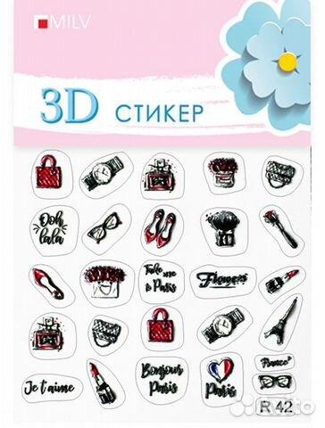 Наклейки 3D milv 89622580515 купить 7