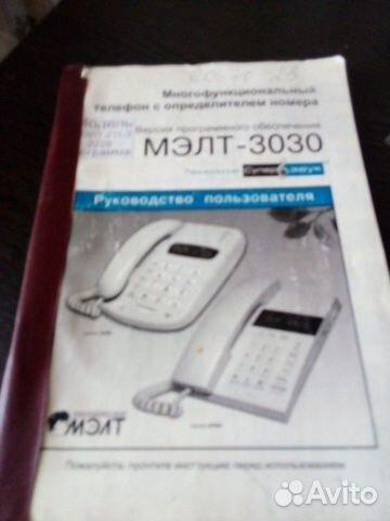 Phone  89507932874 buy 4