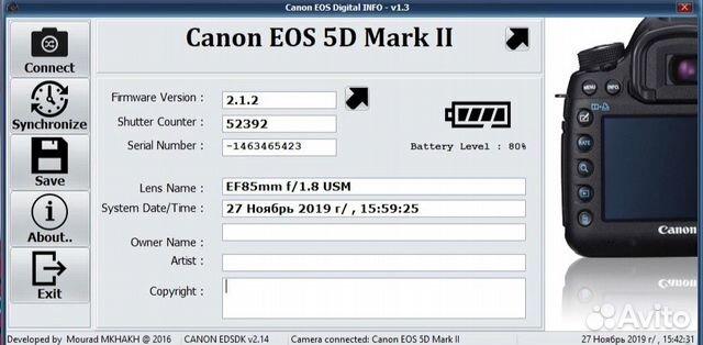 Canon 5D mark ii+ объектив 28-135 мм 89608557863 купить 7