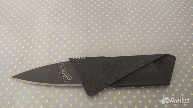 Складной нож-трансформер 89126158734 купить 3