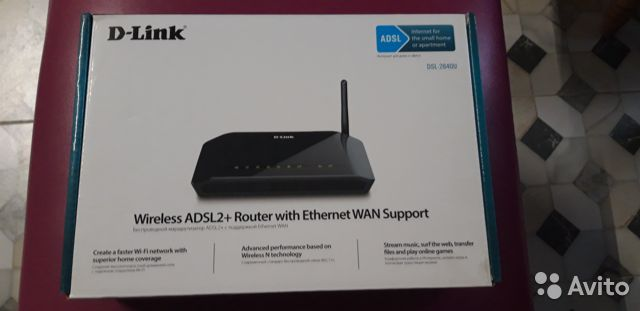 Router buy 1